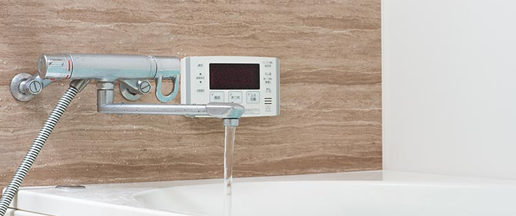 baignoire balneo pas cher à domicile à Brignoles